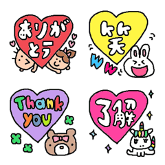 Various set emoji3(conversation)