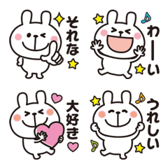 Cute adult rabbits Emoji (with letters)