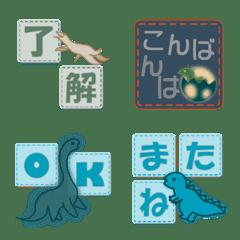 dinosaur greeting emoji