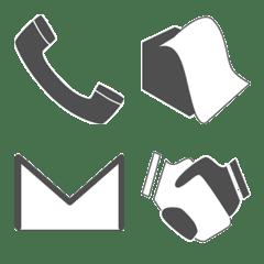 Simple Business Emoji