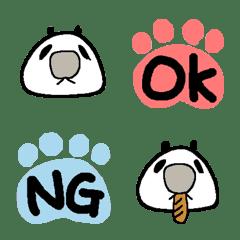 PAMUMON's Emoji