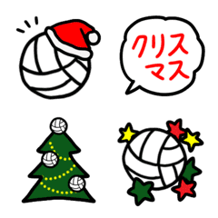 Merry volleyball christmas