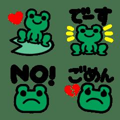 Frog.emoji