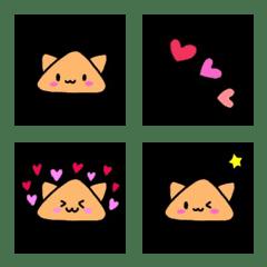 Cat of Inari Sushi