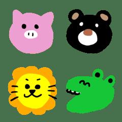 Animal friends!