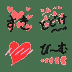 More more more Heart