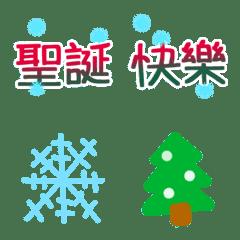 實用聖誕文字貼
