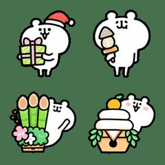 yurukuma emoji8