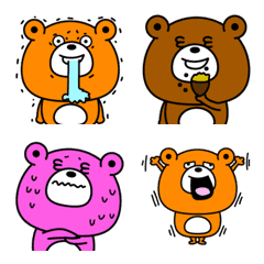 Surprise expression bear6