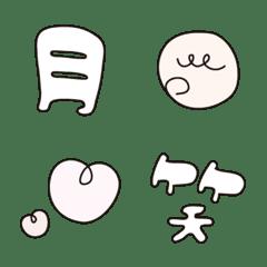 Loose and cute emoji 2