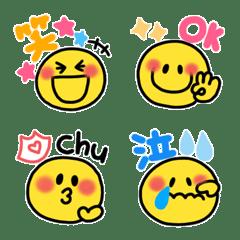 อิโมจิไลน์ colorful smile Emoji  (2)