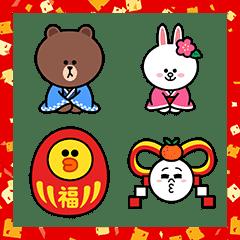 Brown's New Year's Gift Emoji