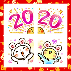 Sweet Healing New Year's Gift Emoji