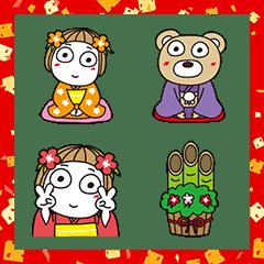 Hanako New Year's Gift Emoji