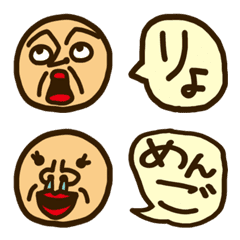 Speech bubble with funny face