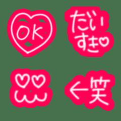 PINK neon word