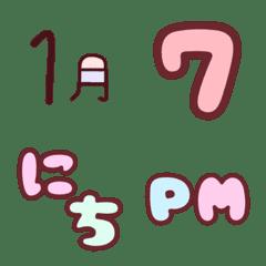 calendar emoji brown &pastel