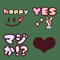 everyday brown pastel emoji