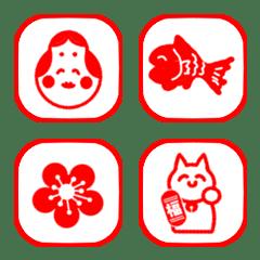 Japanese Zodiac & Event emoji