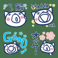 Almost White Dog Flower Emoji