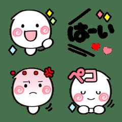 mushroom emoji = It's easy to use.