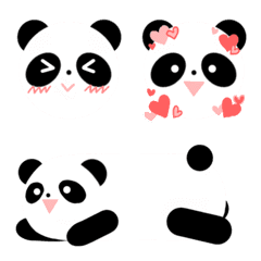 A day of the mysterious panda