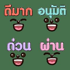 EmojiKhamthichaiboi