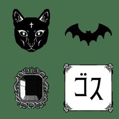 Goth and rock emoji