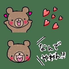 bear kuma