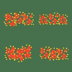 紅色黃色分隔裝飾線條