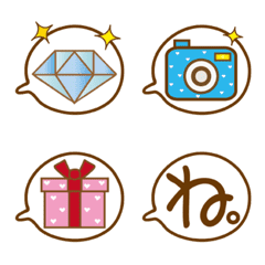 kawaii fukidashi emoji 2