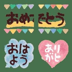 cute together emoji