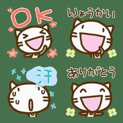 Just like Cat Flower Emoji
