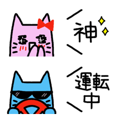 emoji99