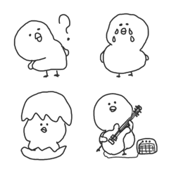 Sweet Chick Emoji