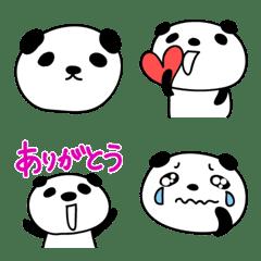 每天可愛的熊貓表情符號