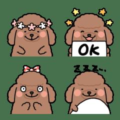 Very cute toy poodle emoji