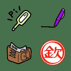 emoji103