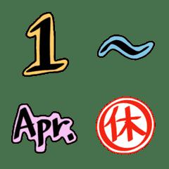 emoji102