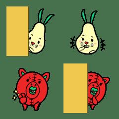 Usarakkyo&Akamaru emoji