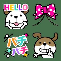Emoji of gorgeous dogs