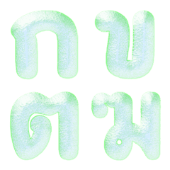 Cold Ice (Thai Letters) Emoji Cute