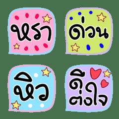 Emoji:Khampudthichiboi