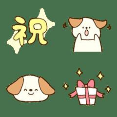 Dog celebration Emoji