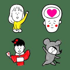 Irre Kosuya Emoji (2020 new year)