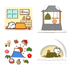 winter emoji 2