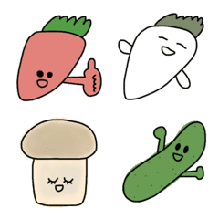 Vegetables are excited