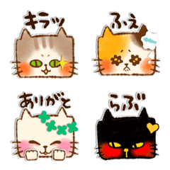 Four square cats (Japanese)