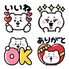 Baby Betakkuma Daily Use Emoji