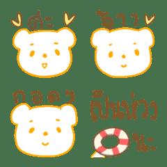 หมีอิโมจิ
